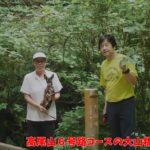 高尾山子犬連れてはじめての山歩き