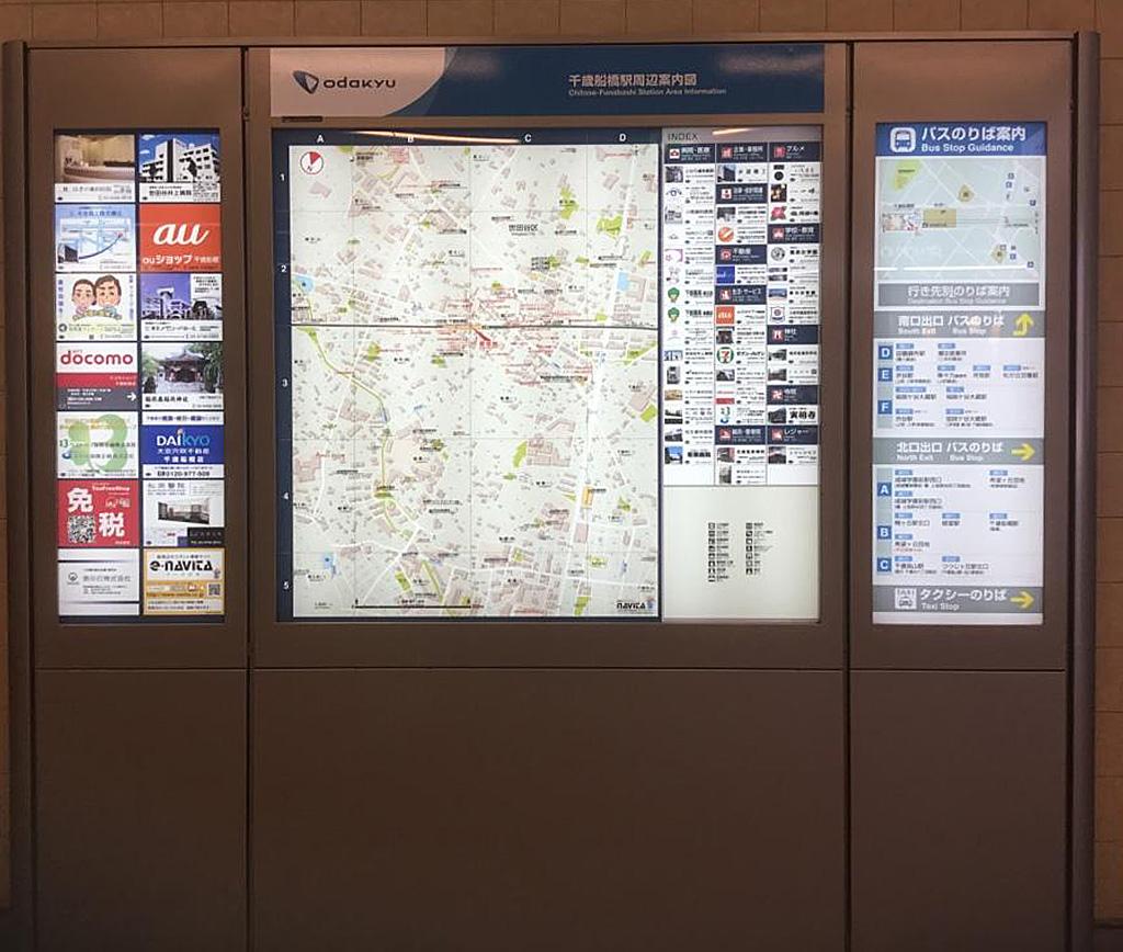 千歳船橋駅にある案内図です